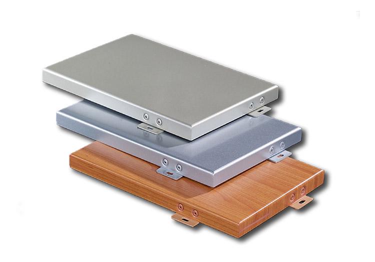 阳江铝单板